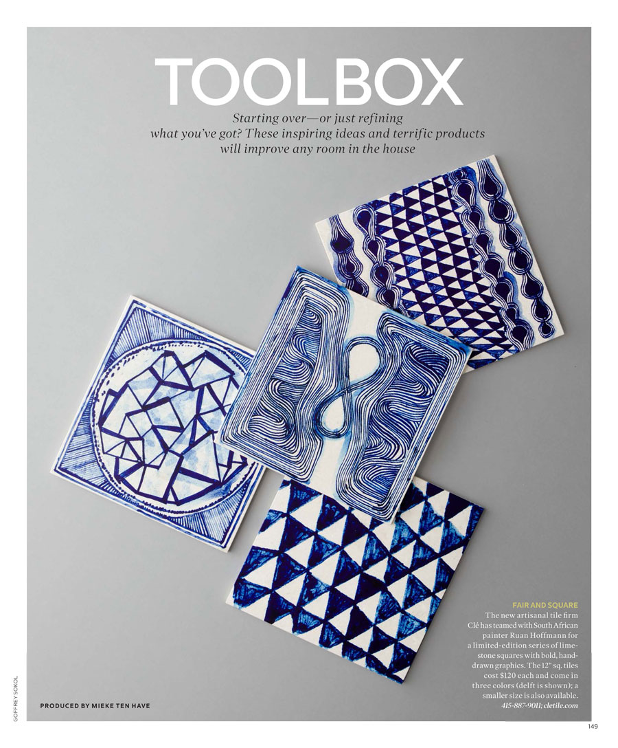 Clé Elle Decor Toolbox