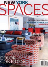 Spring 2015 New York Spaces